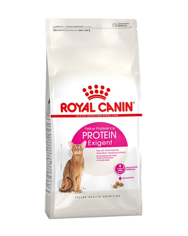 royal canin exigent 42 protein 400g 2kg 4kg. Black Bedroom Furniture Sets. Home Design Ideas