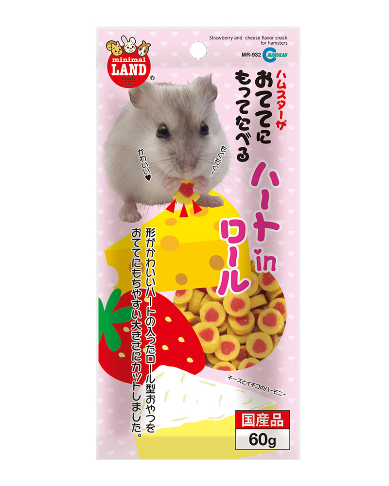 Marukan Strawberry and Cheese flavor snack for hamsters (60g)