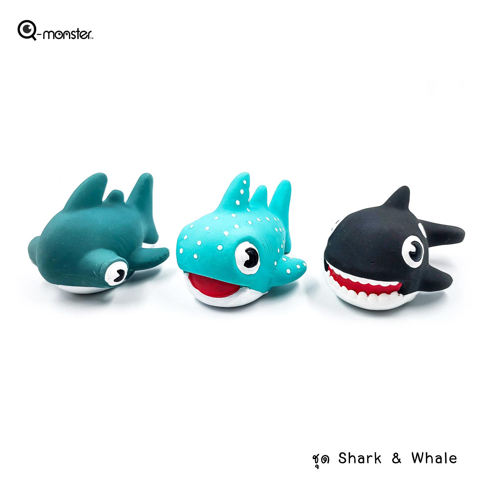 Q-monster Shark & Whale ของเล่นสุนัข ชุดฉลามและปลาวาฬ ทำจากยางพารา กัดมันส์  เคี้ยวเพลิน มีเสียงร้องเวลากัด ทนทาน
